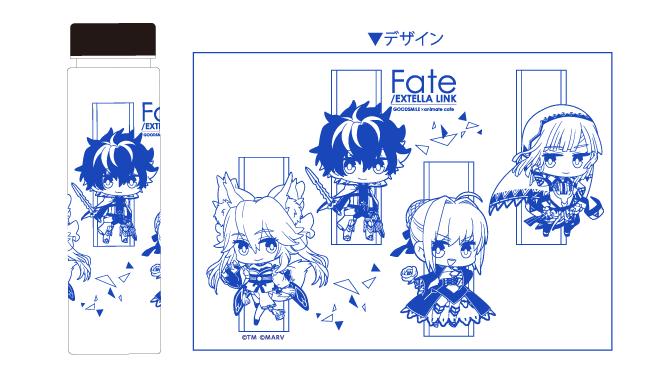 グッドスマイル×アニメイトカフェ Fate/EXTELLA LINK ストレートボトル